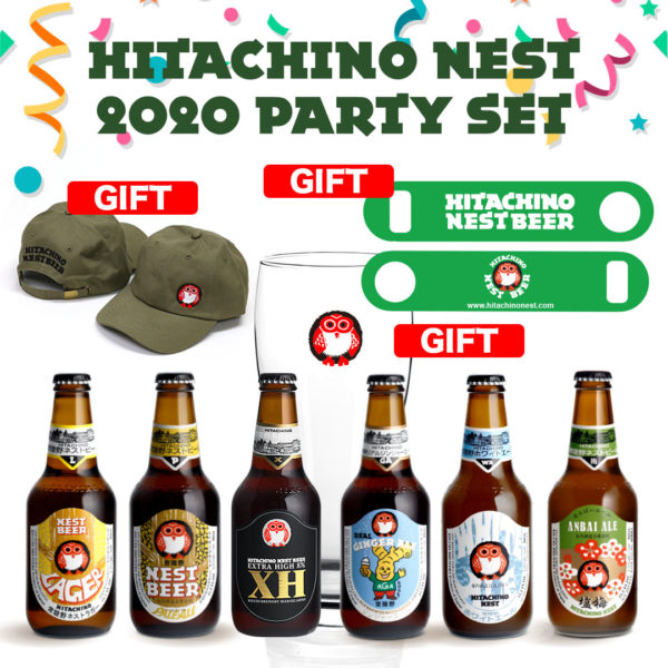Hitachino 2020 party set