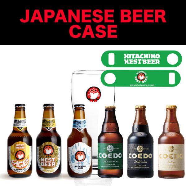 Japanese Beer Case