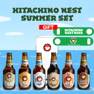 Hitachino-nest-summer-set1.j