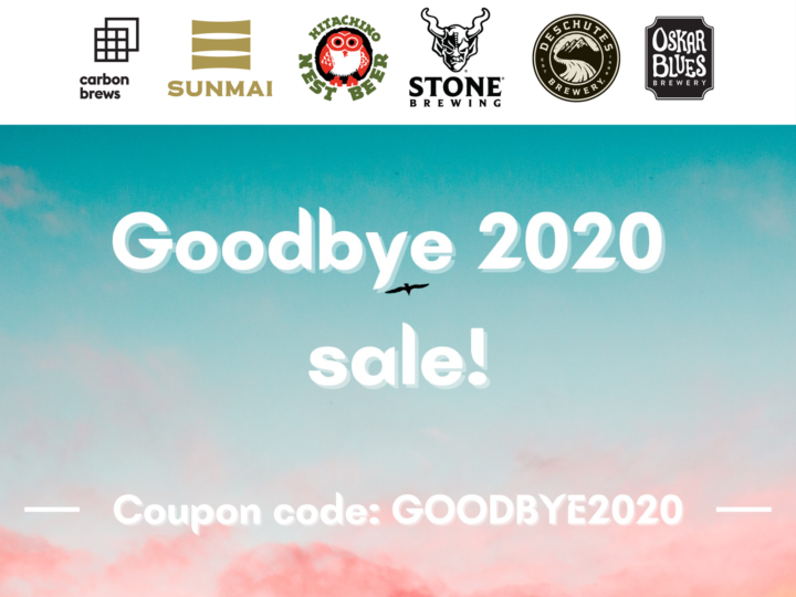 🎁 Goodbye 2020 Sale Starts Now! 🍻