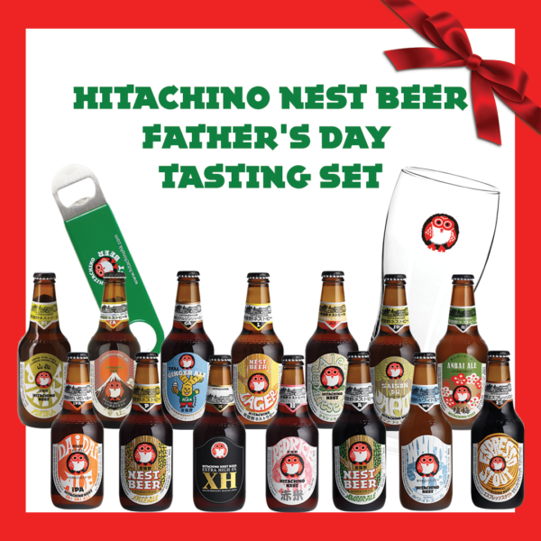 hitachino father's day