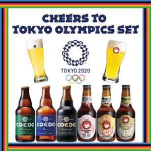 2020TokyoOlympics