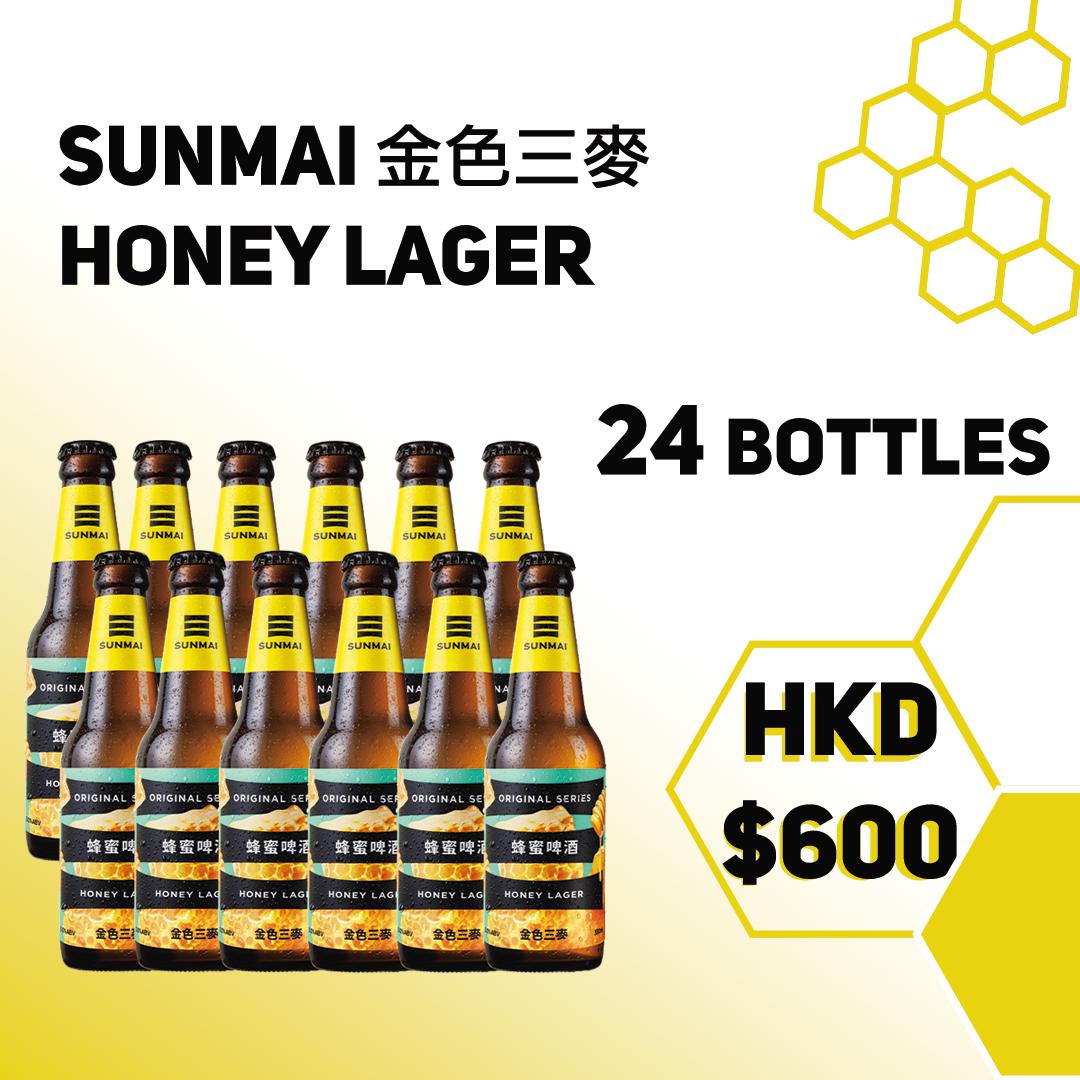 Sunmai honey lager